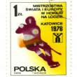 POLAND - CIRCA 1976: A stamp printed in POLAND shows European an — Stock Photo #11913483
