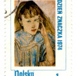 POLAND - CIRCA 1974: A Stamp printed in Poland shows children's - Stockfoto