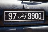 An Tinisian Car License Plate — Stock Photo
