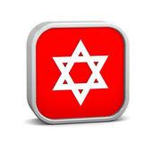 Star of David sign — Stock Photo