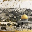 Stock Photo: Texture stylized antique postcard of Jerusalem
