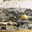 Texture stylized antique postcard of Jerusalem — Stock Photo
