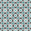 Stock Photo: Beautiful symmetrical pattern