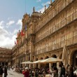 "Square ""Plaza Mayor""  in Salamanca(Spain) — Stock Photo"