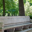 Stone bench - Stock Photo