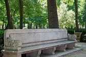 Stone bench — Stock Photo