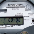 LCD display of smart grid power supply meter - Stock Photo
