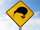 Attention Kiwi Crossing Road Sign — Stock Photo