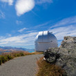 Stock Photo: Domed astronomy observatory on mountain top