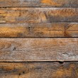 Royalty-Free Stock Photo: Natural distressed wood