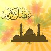 Ramadan kareem vector — Stock Vector