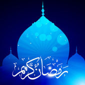 Vecteur de kareem élégant ramadan — Vecteur