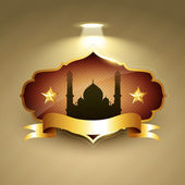Beautiful ramadan kareem vector — Wektor stockowy