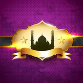 Ramadan kareem label — Stock Vector