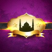 étiquette de ramadan kareem — Vecteur