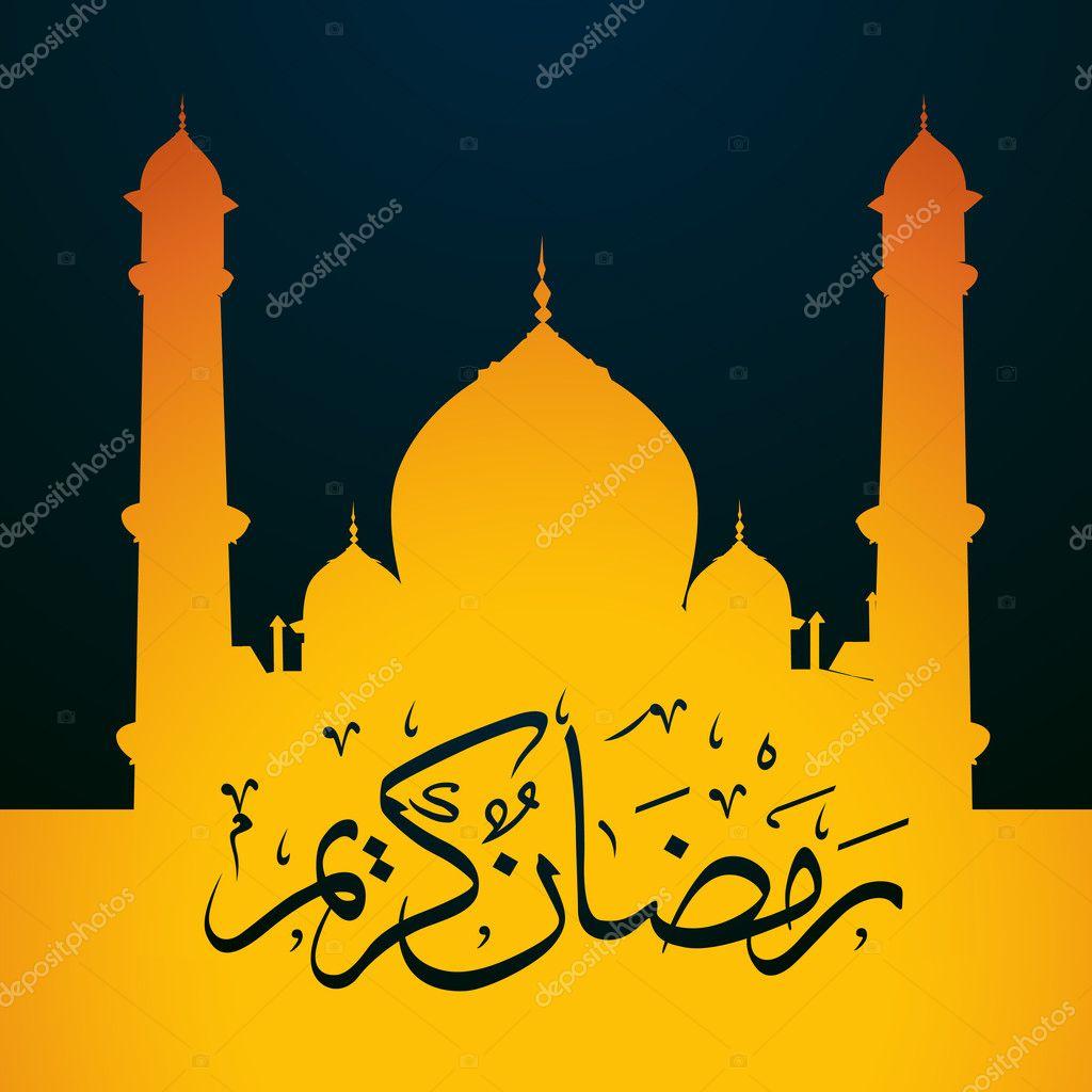 Ramadan vector - Stock Illustration