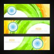 Indiflag headers set — Stock Vector #11948137