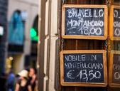 Wine shop — Stock Photo