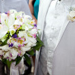Stock Photo: Beautiful bouquet
