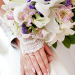 Стоковое фото: Hands of the groom and the bride