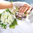 Hands of the groom and the bride — Stock Photo #11815214