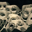 Stock Photo: Masquerade masks