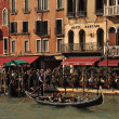 Gondola in Venice near pier — Stock Photo #11952198