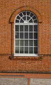 White painted wood arched window — Stock Photo
