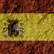 Royalty-Free Stock Photo: Spain grunge flag