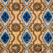 Vintage azulejos — Stock Photo