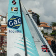 GAC Pindar compete in Extreme Sailing Series — Stock Photo #11537097