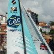 GAC Pindar compete in the Extreme Sailing Series — Stock Photo #11537097