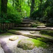 Stock Photo: Zen Steps