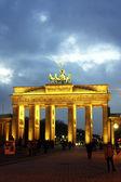 Brandenburg place — Stock Photo