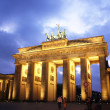 Brandenburg Gate at night,Berlin — Stock Photo