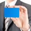 Showing of a plastic card closeup — Stock Photo