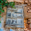 Old window. — Stock Photo