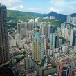 Panorama of Hong Kong - Stock Photo