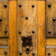 Wooden door - Foto de Stock