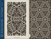 Bezszwowe monochromatyczne wzór 1 — Zdjęcie stockowe