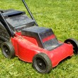 Lawnmower on grass — Foto de Stock