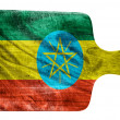 Ethiopia flag — Stock Photo