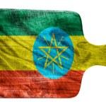 Ethiopia flag — Stock Photo #11923917
