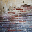 Older brick wall — Stock Photo