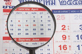 Magnify and calendar — Stock Photo