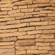 Stock Photo: Natural brickwall