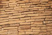 Natural brickwall — Stock Photo