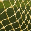 Royalty-Free Stock Photo: Soccer net background