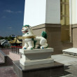 Statue of Snow Lion in Elista, Kalmykia, Russian Federation - Stock Photo