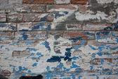 Old grunge brick wall — Stock Photo